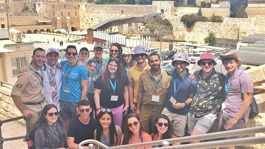 Birthright Israel group in front of the Western Wall in Jerusalem, June 2021. Credit: Sami Marshak.