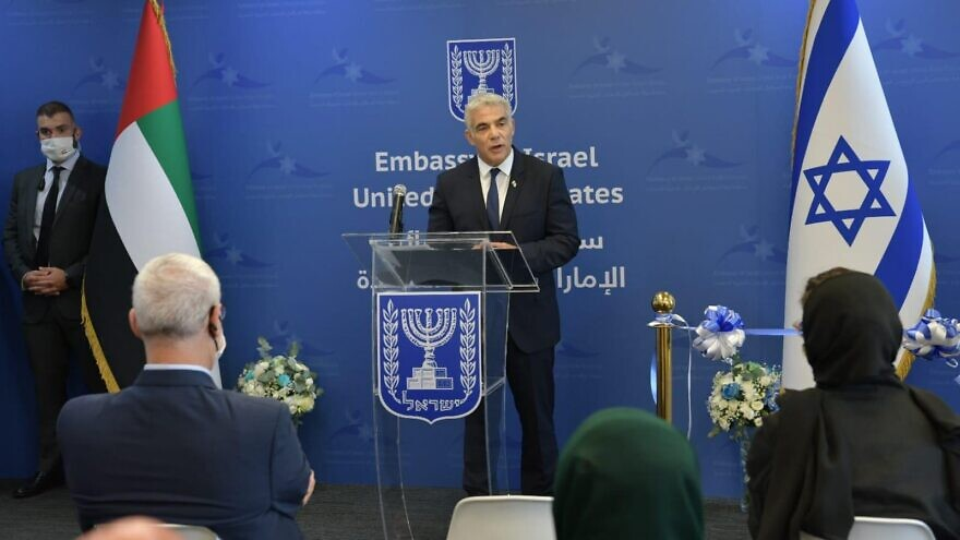 Israeli Foreign Minister Yair Lapid at the ceremony opening the Israeli Embassy in Abu Dhabi, July 29, 2021. Photo by Shlomi Amsalem/GPO