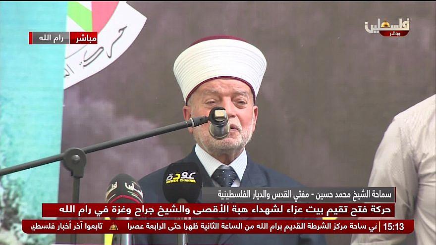 Sheikh Muhammad Hussein, the Grand Mufti of Jerusalem. (MEMRI)
