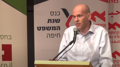 Then-Haifa District Prosecutor Amit Aisman during a conference at Haifa University, Nov. 23, 2017. Source: Youtube.