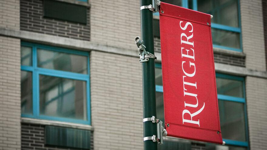 Rutgers University. Credit:  Benjamin Clapp/Shutterstock.