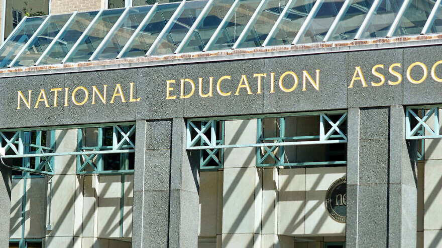 View of the main entrance to the National Education Association (NEA). Credit: John M. Chase/Shutterstock.