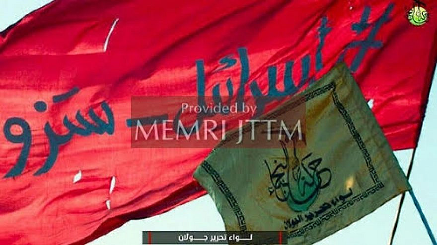 The olive-green flag above belongs to the Al-Nujaba Golan Liberation Brigade. (MEMRI)