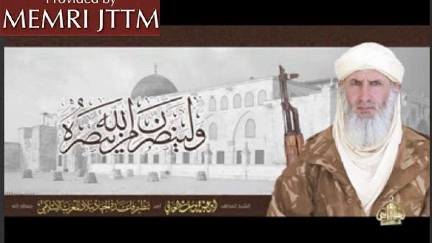 Al-Andalus, the media arm of Al-Qaeda in the Islamic Maghreb (AQIM) released an audio statement delivered by the group's commander, Abu Ubaydah Yusuf al-Anabi on June 20, 2021. Credit: MEMRI.