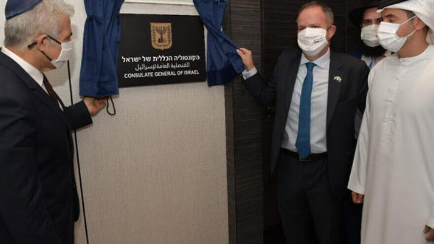 FM Lapid inaugurates Consulate General of Israel in Dubai.  Photo: GPO/Shlomi Amsalem.