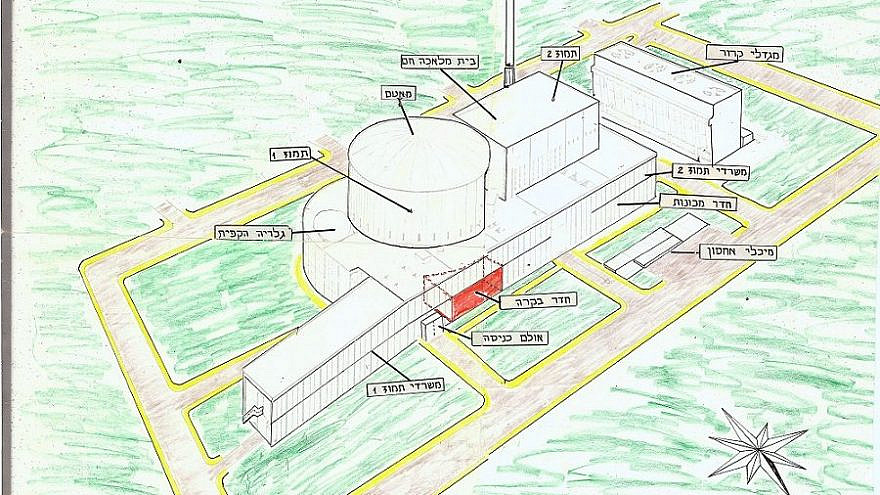 A color schematic of the Osirak nuclear facility in Iraq, from an Israeli intelligence file, released for publication on June 22, 2021. Credit: Israeli Defense Ministry.