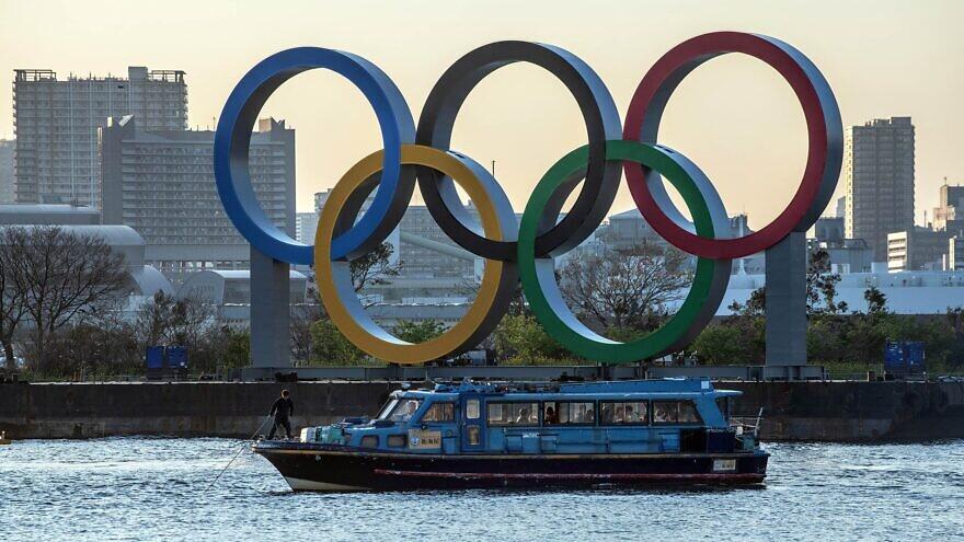 The Tokyo Olympics. Credit: Olympics.com.