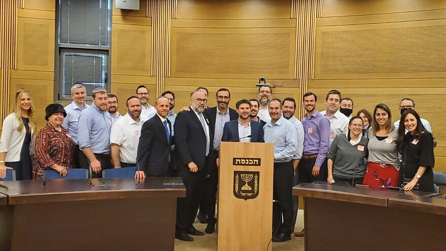 Religious Zionists of America (RZA)-Mizrachi communal leadership meeting with Israeli leaders at the Knesset. Source: RZA/Facebook.