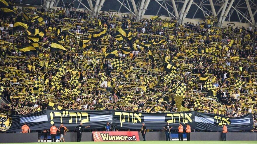 Crowds of fans at a Beitar Jerusalem game. Source: Beitar/Twitter.