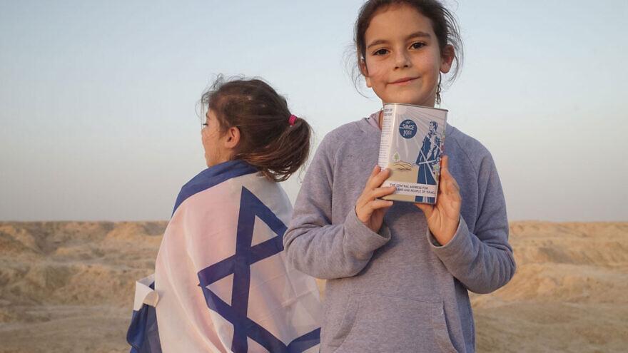 Children in Israel celebrate JNF-USA's iconic Blue Box