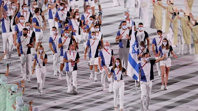 Members of Team Israel at the 2021 Tokyo Olympics. Source: Olympics/Twitter.