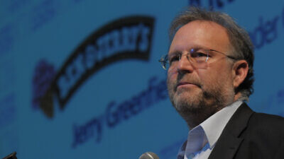 Jerry Greenfield, the co-founder of Ben & Jerry's ice-cream, served as the keynote speaker at the Maala Conference on Corporate Social Responsibility in Tel Aviv, Oct. 28, 2008. Photo by Kfir Sivan/Flash90.