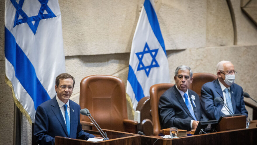 Newly elected Israeli president Isaac Herzog during his swearing-in ceremony at the Knesset in Jerusalem, on July 7, 2021. Photo by Yonatan Sindel/Flash90.