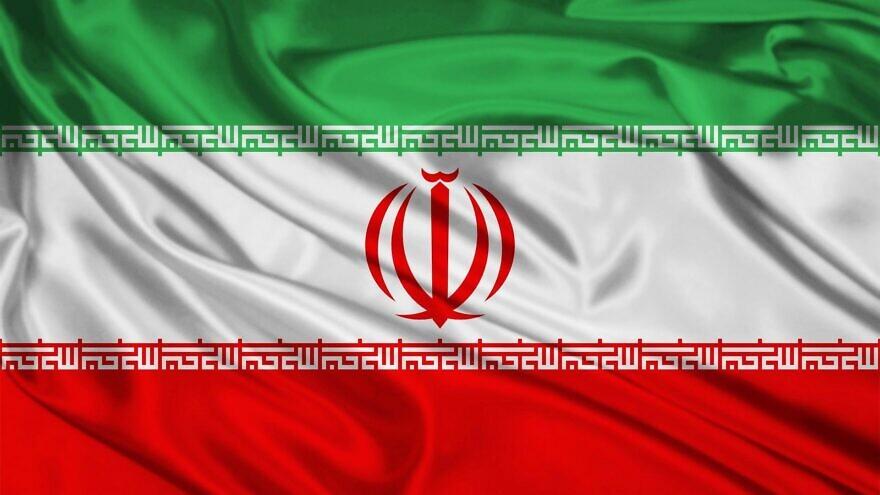 Flag of Iran. Credit: Shutterstock.