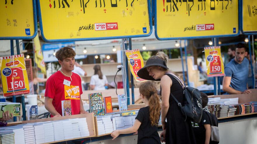 Israelis attend the annual Hebrew Book Week in Tel Aviv on June 9, 2021. Photo by Miriam Alster/Flash90.