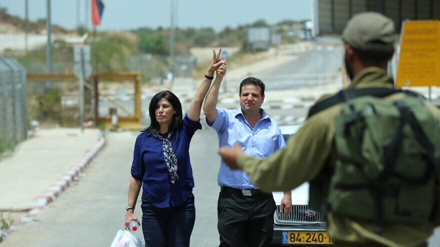 Khalida Jarrar (left), who was arrested by Israel's Shin Bet security service for her ties with the Popular Front for the Liberation of Palestine, with Israeli-Arab Knesset member Ayman Odeh, head of the Joint Arab List, June 3, 2016. Credit: Wikimedia Commons.