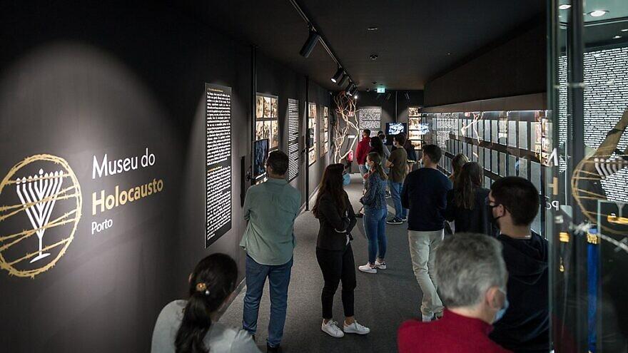 The Holocaust Museum of Oporto, Portugal, April 22 2021. Credit: João Bizarro via Wikimedia Commons.