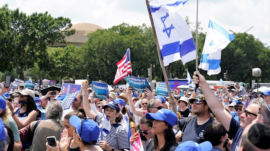 """Spectators at the """"No Fear: A Rally in Solidarity With the Jewish People"""" at the National Mall in Washington, D.C., on July 11, 2021. Credit: Chris Kleponis."""