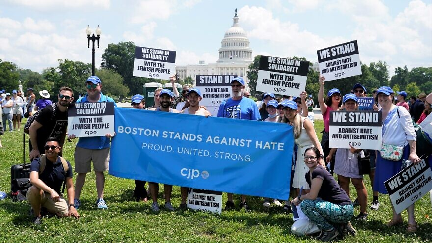 """A group from Boston at the """"No Fear: A Rally in Solidarity With the Jewish People"""" on the National Mall in Washington, D.C., on July 11, 2021. Credit: Chris Kleponis."""