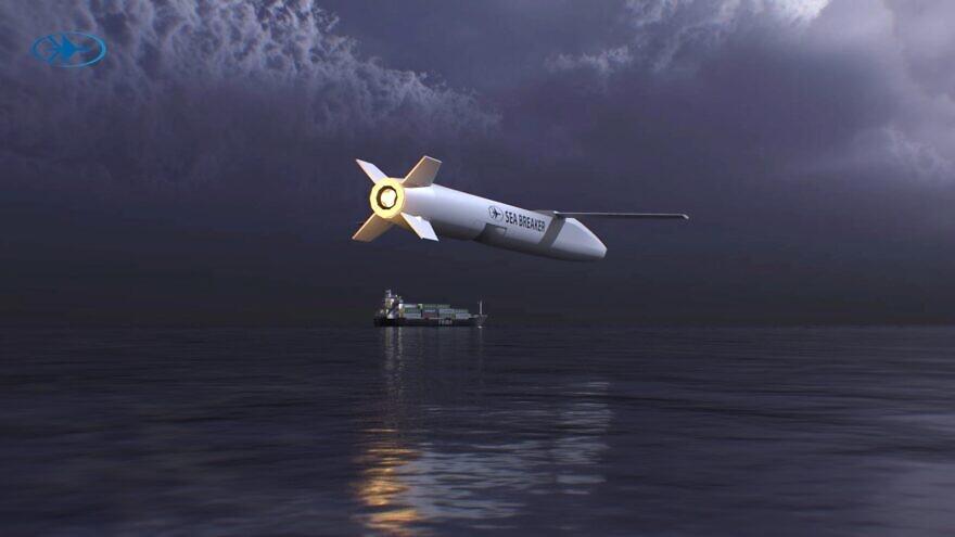 A CGI image of Rafael's Sea Breaker missile. Credit: Rafael.