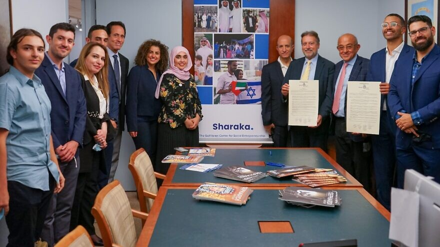 Sharaka - The Gulf-Israel Center for Social Entrepreneurship's delegation to the US met with American Sephardi leaders and signed Sharaka's first MOU with the American Sephardi Federation, Center for Jewish History, NYC, 29 July 2021
