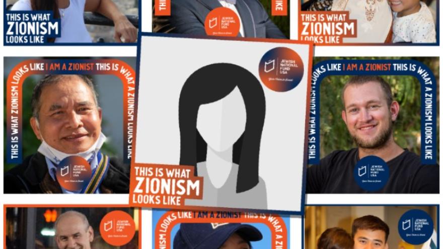 A screenshot from share.jnf.org