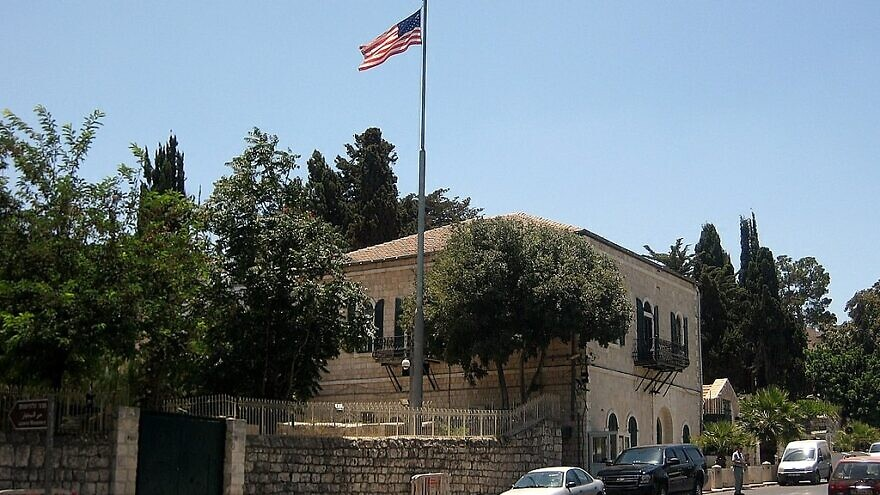 The former U.S. Consulate-General in Jerusalem, July 19, 2009. Credit: Wikimedia Commons.