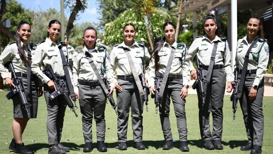 The seven women who completed the officer-training course with Israel's Border Police, July 4, 2021. Credit: Israeli Border Police.