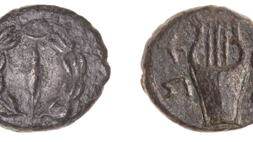 The 2,000-year-old coins that date back to the period of the Jewish revolts against the Romans, July 13, 2021. Credit: Tal Rogovsky.