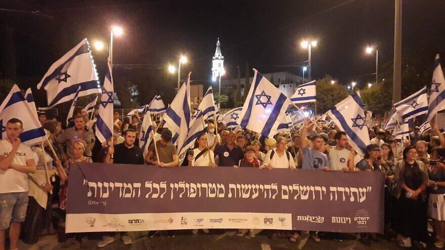 The 27th annual Tisha B'Av walk around Jerusalem's Old City. Credit: Courtesy.