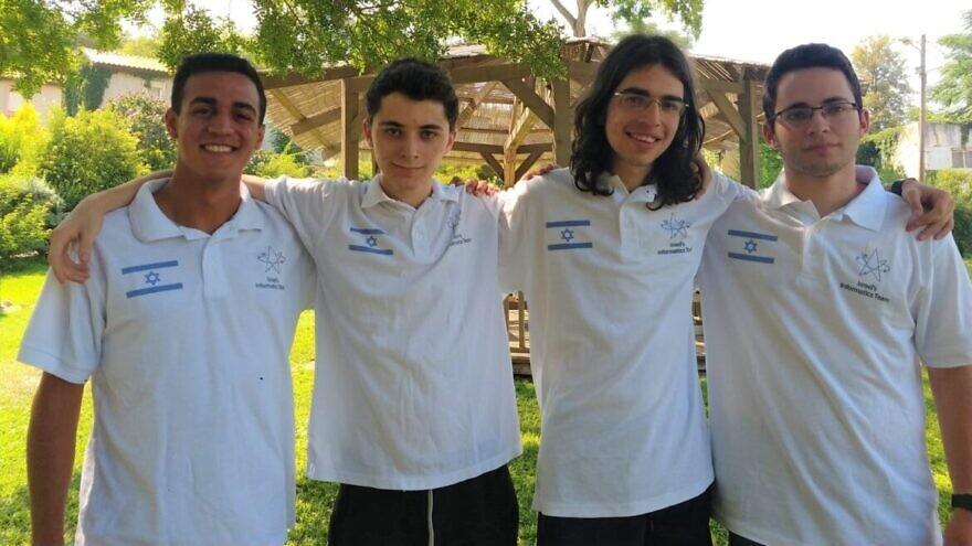 From left, International Olympiad in Informatics medalists (for 2021) Yanir Edri, Lior Yehezkely, Gonen Gazit and Yoav Katz. Credit: Future Scientists Center.