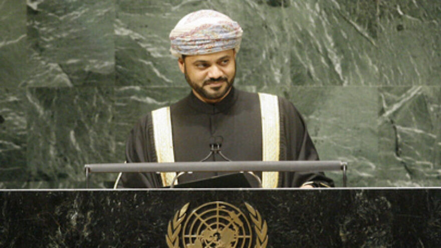 Oman's Foreign Minister Sayyid Badr bin Hamad al-Busaidi addresses the U.N. General Assembly, Sept. 28, 2010. Credit: United Nations.