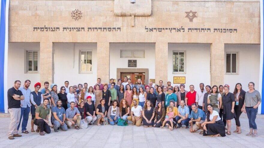 The World Zionist Organizaton's teachers delegation for 2021. Credit: Noam Feiner.