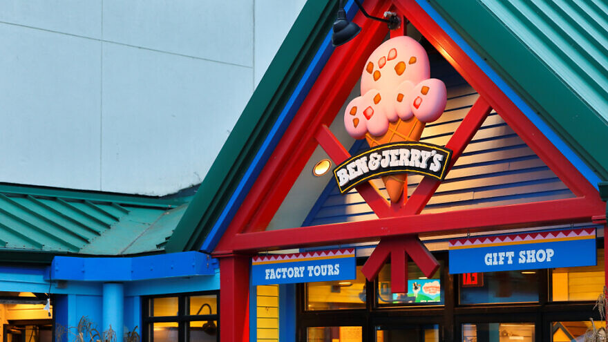 The store sign at Ben & Jerry's Factory in Waterbury, Vt., home to full-service Scoop Shop guided factory tour and gift shop. Credit: Jay Yuan/Shutterstock.
