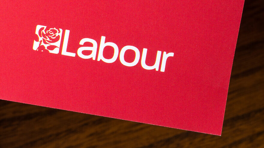 A close-up of the British Labour Party logo. Credit: Chris Dorney/Shutterstock.