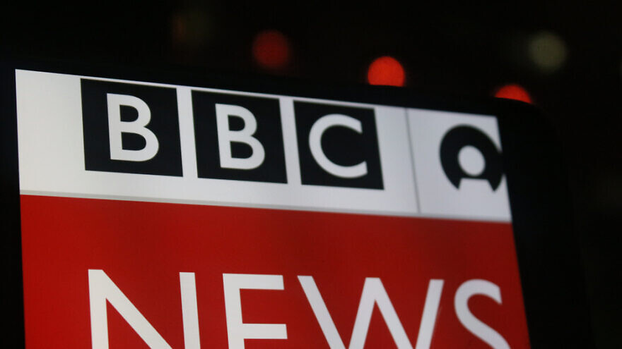 Close-up of BBC News icon. Credit: Olga Ganovicheva/Shutterstock.