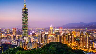 The skyline of Taipei, Taiwan. Credit: Sean Pavone/Shutterstock.