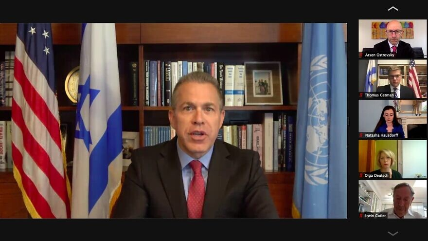 """Israeli Ambassador to the United Nations Gilad Erdan speaks at a webinar, """"A Festival of Hate: How to Defeat the Durban Strategy—A Primary Vector of 21st Century Anti-Semitism,"""" Aug. 3, 2021. Source: Twitter."""