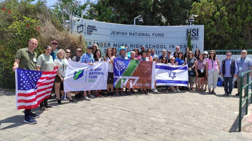 Educators Mission participants visit JNF-USAs High-School in Israel (Courtesy-JNF-USA)