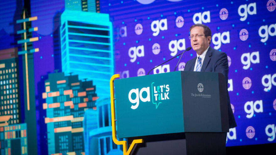 Isaac Herzog speaks at the Jewish federation's annual General Assembly in Tel Aviv, Oct. 23, 2018. Photo by Miriam Alster/Flash90.