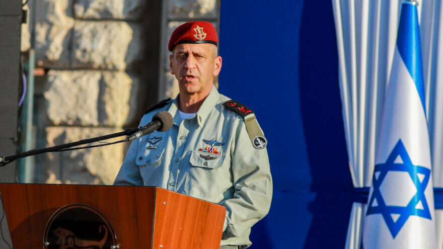 IDF Chief of Staff Aviv Kochavi speaks during a swearing-in ceremony for incoming head of the Central Command, Brig. Gen. Yehuda Fuchs, at the IDF Central Command headquarters in Jerusalem on Aug. 11, 2021. Photo by Flash90.