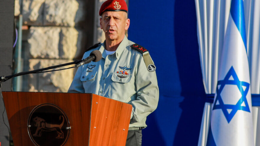 IDF Chief of Staff Aviv Kochavi speaks during a swearing in ceremony for incoming head of the Central Command, Brig. Gen. Yehuda Fuchs held at the IDF Central Command headquarters in Jerusalem on August 11, 2021. Photo by Flash90.