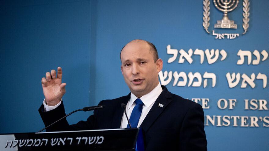 Israeli Prime Minister Naftali Bennett holds a presss conference in Jerusalem on Aug. 18, 2021. Photo by Yonatan Sindel/Flash90.