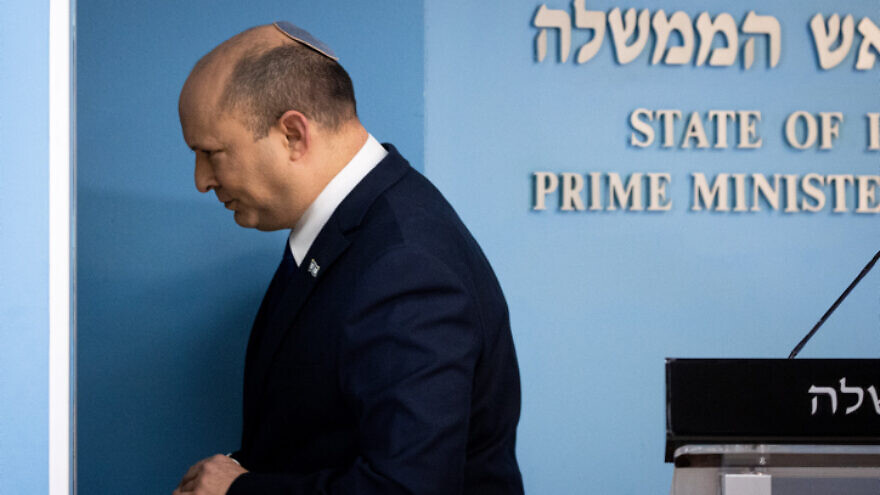 Israeli Prime Minister Naftali Bennett holds a press conference at the Prime Minister's Office in Jerusalem on Aug. 18, 2021. Photo by Yonatan Sindel/Flash90.