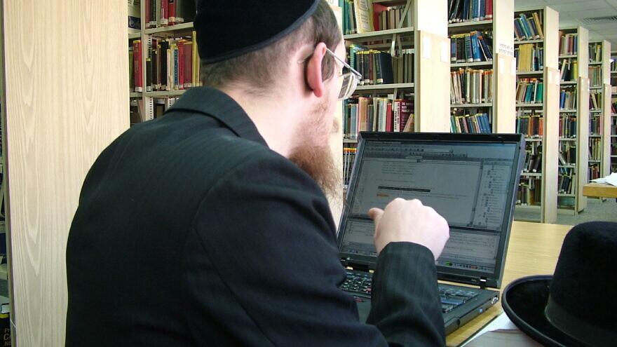 Haredi student studying at JCT. Photo credit: Courtesy.
