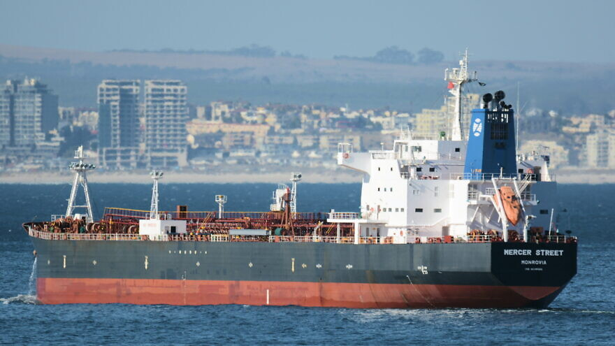 """The  Israeli-linked """"Mercer Street"""" oil tanker, struck by what U.S. experts say was an Iranian drone in the Arabian Sea on July 29, 2021. Credit: Johan Victor/MarineTraffic."""