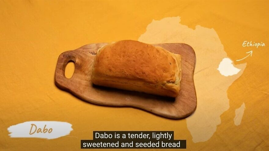 """""""Dabo,"""" a lightly sweetened and seeded popular in Ethiopia. Credit: OneTable."""