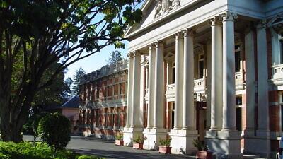 The Supreme Court of Western Australia. Credit: Wikimedia Commons.