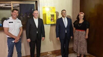 From left: Magen David Adom director-general Eli Bin; Cross River Bank president, CEO and founder Gilles Gade; Jerusalem Mayor Moshe Lion; president and CEO of the International Fellowship of Christians and Jews Yael Eckstein, August 2021. Credit: Courtesy.