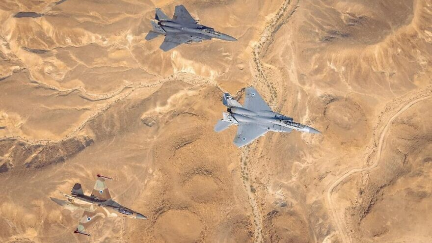 U.S. and Israeli air forces hold joint aerial exercises over southern Israel, August 2021. Credit: IDF Spokesperson's Unit.